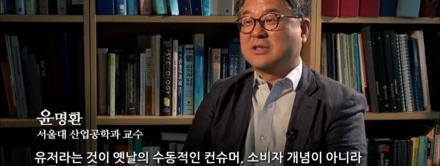 2015.09.08 시사기획 창 – 한국 경제 미래, '추격'에서 '선도'로 1편 추격 경제 한국, 전·차(電·車)를 넘어서