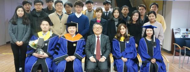 2016 학위 수여식 (2016.02.26)