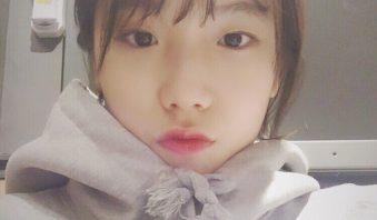You, Na Kyung