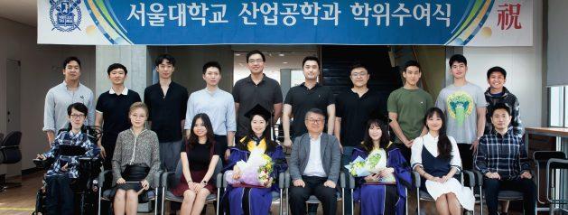 2019년 후기 학위수여식 (2019.08.29)